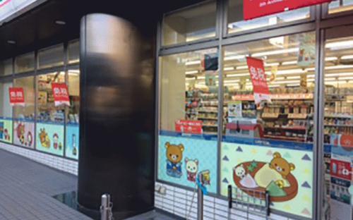 「リラックマごゆるり京都」ローソン京都駅前店をリラックマがジャック!