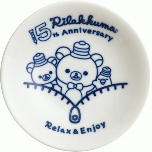 イトーヨーカドーオリジナル リラックマ15周年記念絵皿をプレゼントキャンペーン