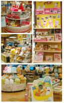 San-X GOODS COLLECTION 横浜ロフト・広島ロフト・姫路ロフト