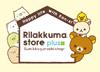 リラックマストア・プラス ららぽーと富士見店 4月10日オープン!