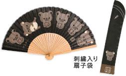 Fan Folding