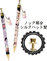 Lápis com Mascot