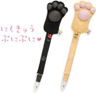 Pen (carne velha) Plush