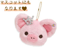 Coin Purse Plush