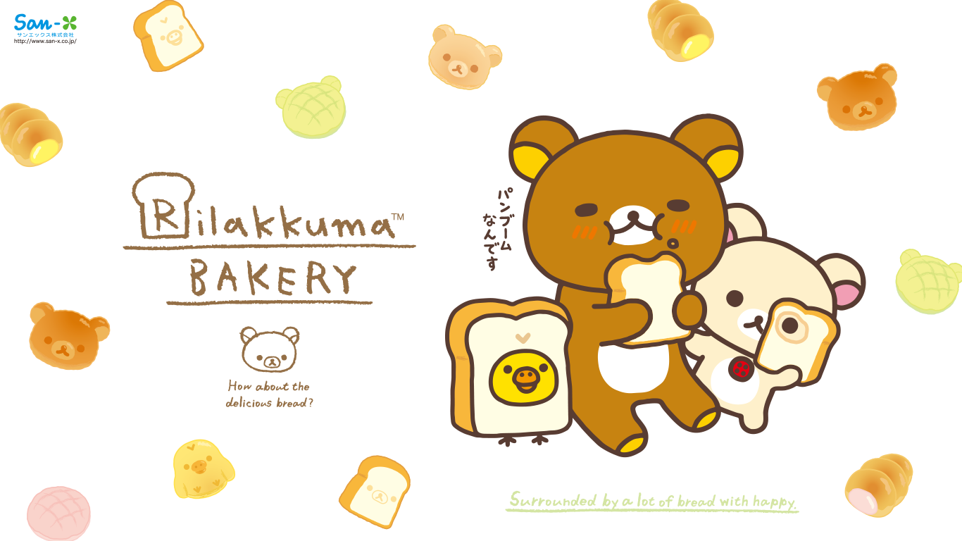 Google theme rilakkuma