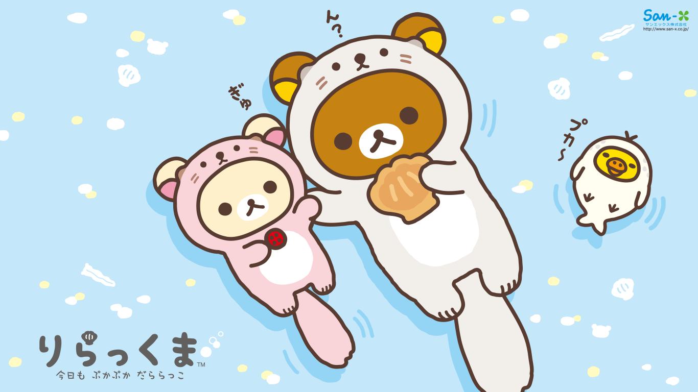 桜リラックマのtwitterイラスト検索結果
