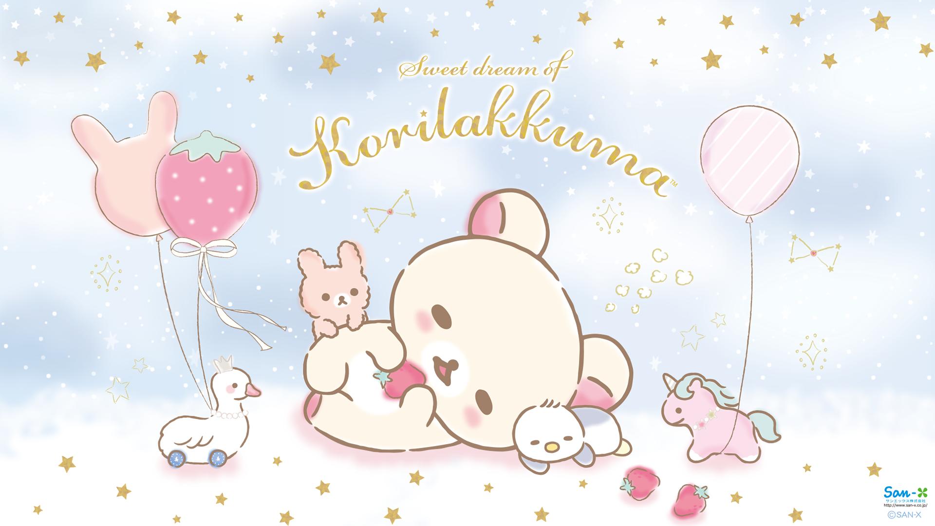 Anime Snow Cat